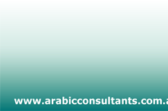 NP Arabic Consultants Banner